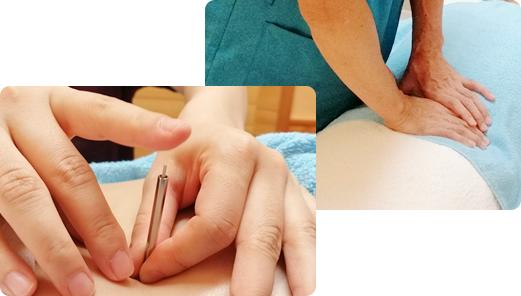 鍼灸治療とマッサージ